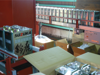 suzuka-japan-factory-5